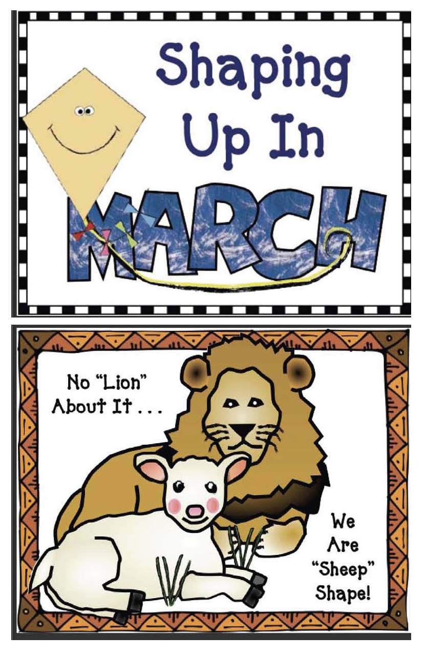 lion & lambs activities, frog activities, bunny activities, chick activities, spring bulletin boards, 2D shape games, 2D shape centers, 2D shape crafts, 2D shape activities,