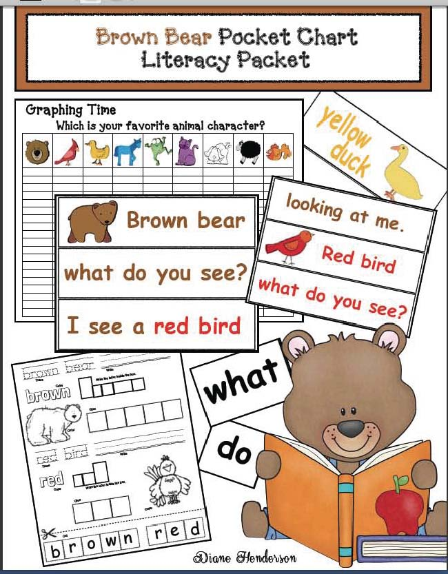 brown bear activities, brown bear crafts, brown bear puzzles, back to school activites, back to school treat bags, back to school bulletin boards, color activities