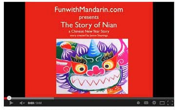chinese new year activities, ideas for chinese new year, chinese new year crafts, spring festival activities, lunar new year activities, china activies, chinese new year alphabet cards, chinese new year bookmarks, chinese new year puzzles, chinese new year writing prompts, chinese new year crafts, year of the horse activities, dragon activites, snake activities, chinese new year crafts, chinese new year bibliography, chinese new year books, fan crafts, lantern crafts, Tikki tikki tembo, the story of Nian,lantern pattern,