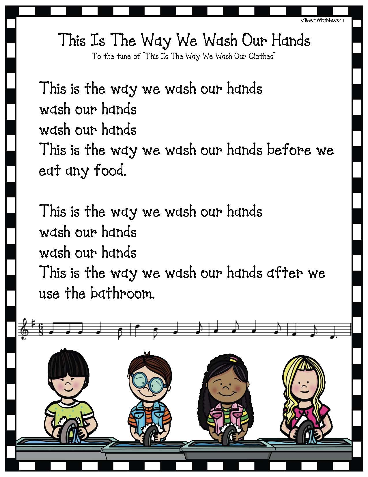 this is the way we wash our hands song poster, proper hand washing techniques, personal hygiene activities, hand washing song, hand washing puzzle, germ fighting activities, hand washing poster, hand washing puzzle, hand washing centers