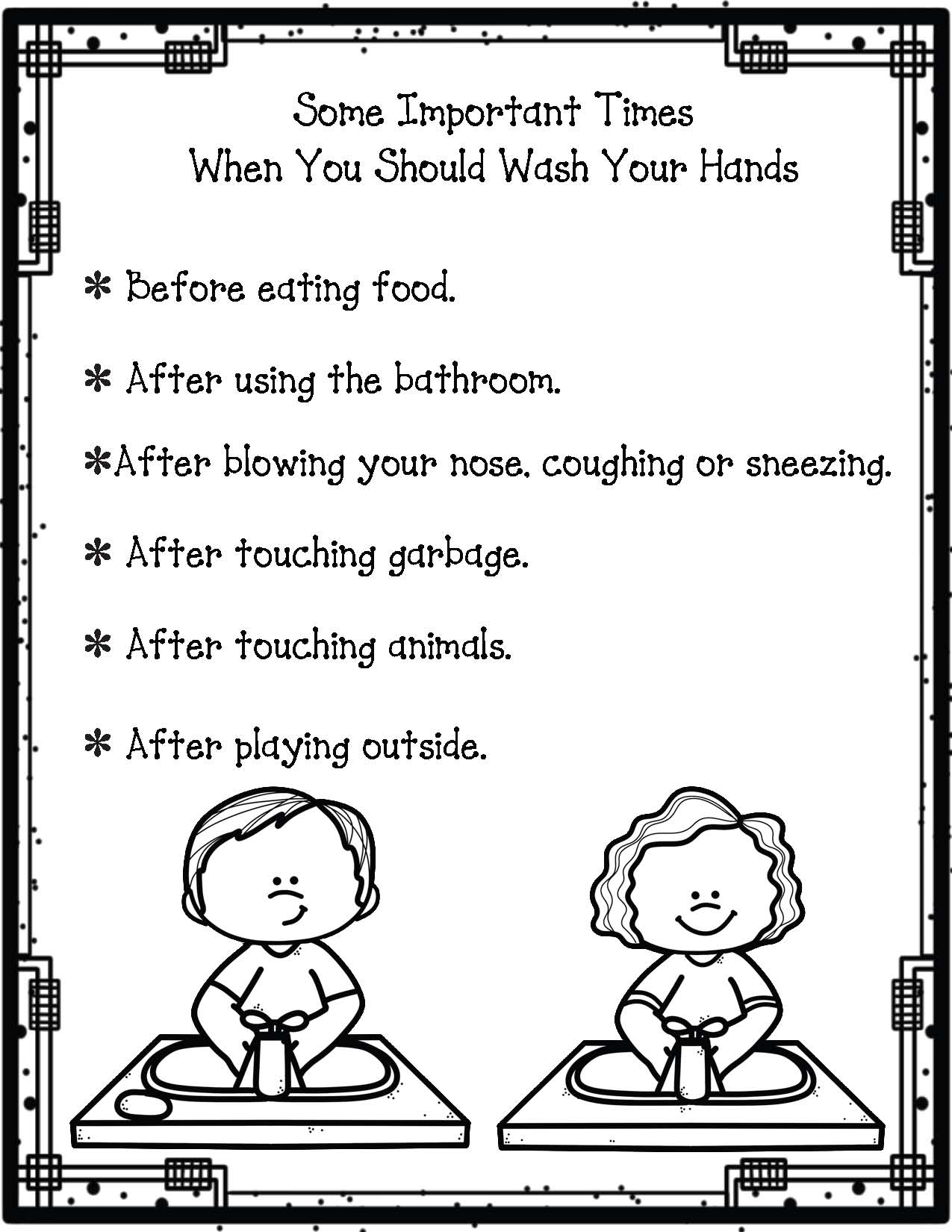 when should you wash your hands poster