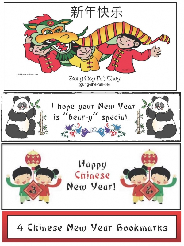 Chinese New Year Bookmarks